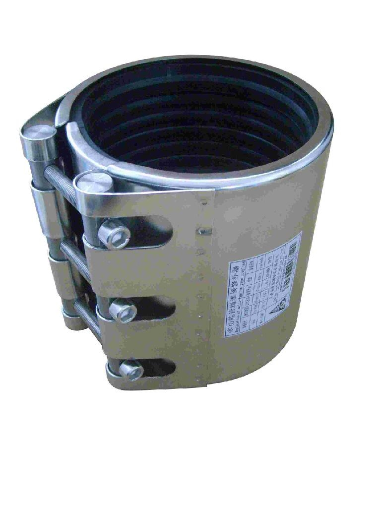 Grip L Coupling China Factory